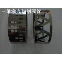 流体不锈钢304,6K镜面不锈钢圆管,20*1.5