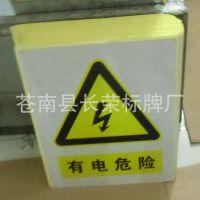 必须戴安全帽 指令安全标识牌 PVC安全标牌 安全标志牌