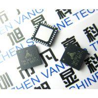 TRINAMIC步进电机驱动控制TMC262-LA 智能机器人驱动IC高转速低功耗IC
