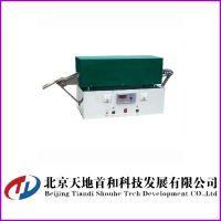 优于GB212-2001标准规定的灰分测定仪|天地首和煤炭或其它可燃物质灰分含量检测仪
