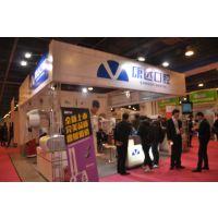 2015第五届北京国际口腔设备器材展览订货会