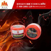 固定式气溶胶自动灭火装置 联众安消防十年专注安防产品制造