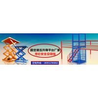 广州市金钺电子有限公司