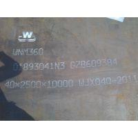 特钢湘钢中厚板耐磨365外围网站如何知道真假_足彩外围 365_365外围网是哪个好NM360任意厚度钢厂数控切割工程机械磨损件