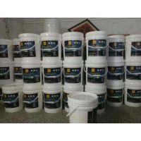 供应混凝土密封固化剂 菲斯达无尘硬化剂 地面翻新剂