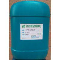 金属油污清洗剂是一款高浓缩清洗剂 高效、节能、环保 节约成本