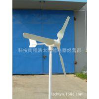 兰州厂家批发500w风力发电机,兰州租凭风力发电机组