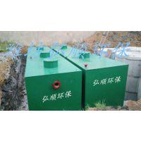 弘顺葫芦岛质量好的高速公路服务区污水处理装置总代理