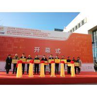 2016 北京国际方便与休闲食品展览会