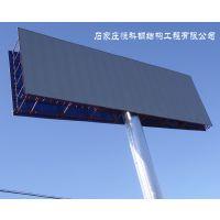 高速单立柱广告牌 擎天柱广告塔 高炮广告牌专业制作公司