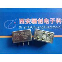 全国统一标准JRW-221MA/018宝成牌继电器现货供应
