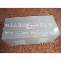 供应上海亚明 亚字牌400W金卤电器箱/钠电器箱 原装 冷轧板