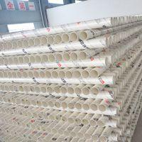 UPVC排水管PVC塑料管子塑胶管道PVC100与金德管质量一致辽宁厂家