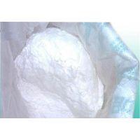 供应优质:(碳酸氢钠)小苏打.食品级小苏打.食品添加剂膨松剂