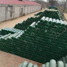 广西果园防盗网 电焊网片 浸塑铁丝网价格表