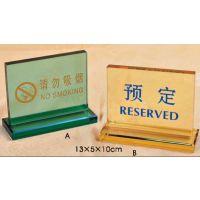 上海高档水晶展示台-制作水晶介绍牌