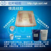 进口硅胶原材料 类似TSE3488液体硅胶