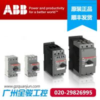 供应原装电机起动器MS116-25 ABB电动机起动器 电动机保护器
