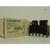 低价供应:SIEMENS/西门子3TX4辅助触头座
