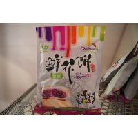 6枚鲜花饼原产地云南藜麦鲜花饼好吃的零食小吃美食大礼包食品批发糕点