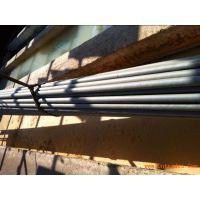 德阳酸洗钝化磷化冷库用无缝钢管图
