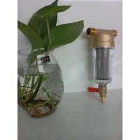 批发除水垢前置过滤器 DN25自来水净化器 DN30管道过滤器