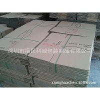 2014年深圳环保纸箱厂家 特大纸箱厂家 防潮纸箱纸盒厂家
