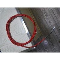 三芯电缆规格型号ZR-DJFFRP ZR-DJFPFRP耐高温三芯计算机电缆
