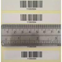 东莞市星和亚博体育在线平台信誉供应寮步优质铜版纸电子产品专用条码不干胶贴纸