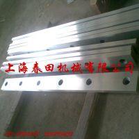 供应剪板机刀片厂家直销 重庆剪板机刀片 价格实惠 品质保证