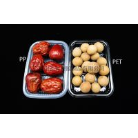四川吸塑盒生产 成都专业吸塑厂 批发吸塑 蔬菜 PET水果包装 TY141