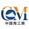 2017第七届中国(北京)国际海洋工程技术与装备展览会(中国海工展)