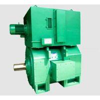 西玛专业生产Z560-3A 750kw 660V西安电机厂