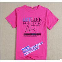库存欧美大码女装一字领T恤,十三行女装短袖T恤,外贸出口女装纯色T恤