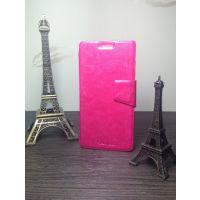 小米手机皮套 红米 M3 手机专用壳 手机保护套5色选 型号更新中
