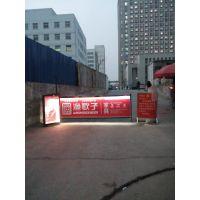 武汉厂家承接各类新型广告传媒系统道闸机 蓝牙智能道闸机 百叶窗道闸机