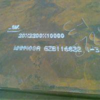 NM360耐磨钢板火焰数控切割特厚钢板来图切割加工
