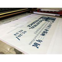深圳五米喷绘布,五米网格布,超宽幅细孔网格布喷绘,5米加厚内光布