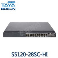 供应 S5120-28SC-HI H3C华三24口千兆核心智能管理VLA光纤增强交换机