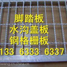 【推荐】广西钢格板-钢格板推荐