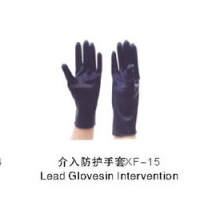XF-15医用超柔软型防辐射手套广泛用于核医学及放射性场所,避免放射性的照射,保证工作人员的人身安全