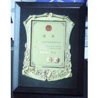 表彰员工新款木托奖牌 定做金属花框木质牌匾 表彰纪念证书木质奖牌