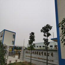 济南比较知名的数控开料机生产厂家有哪些