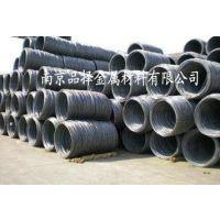 南京钢材现货市场供应鸿泰线材,马钢普线,沙钢永钢高线HPB300
