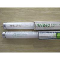 供应欧司朗 T8 18W三基色光管 OSRAM日光灯管