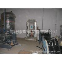 供应噪声振动控制 机房、水泵房的噪声振动控制解决方案 噪声治理 噪音处理 降噪减振 泛德声学 声学专