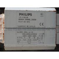 飞利浦 1800W-2000W体育场灯镇流器