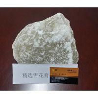 宁夏石膏粉 精选石膏矿石 18995360303