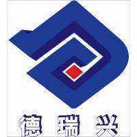 北京德瑞兴科技有限公司