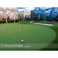 杭州高尔夫人工果岭、迷你高尔夫、室内高尔夫模拟器